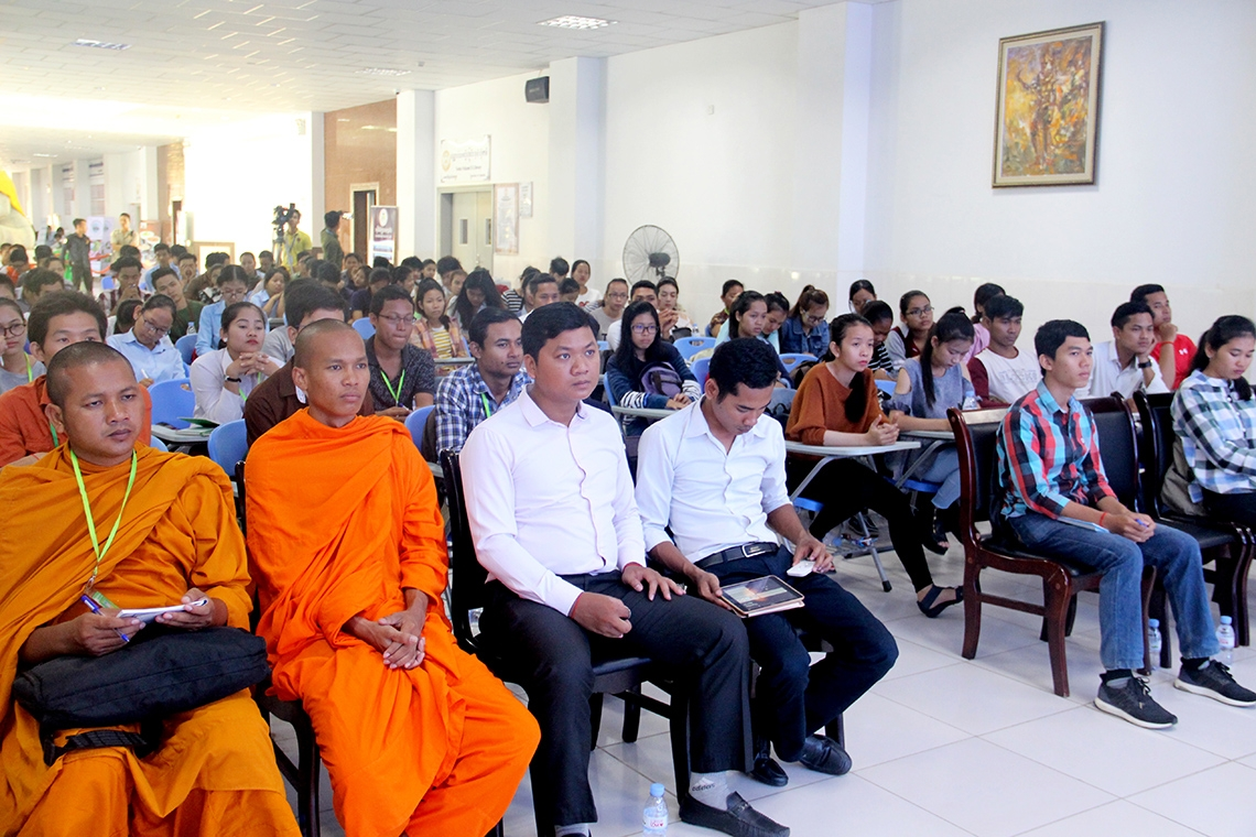 The Forum for Success: Why Understanding Law Is Important to You and Your Success at the College of Law, the University of Cambodia (UC) on April 27, 2017.